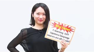 Big Sale! All E-learning JLPT Japanese language courses are $16